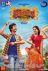 Seema Raja Movie Poster