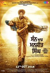 Son of Manjeet Singh Movie Poster