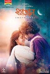 Swapnajaal Movie Poster