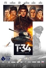 T-34 Large Poster