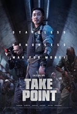 Take Point Large Poster