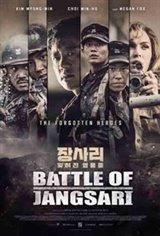 The Battle of Jangsari Movie Poster