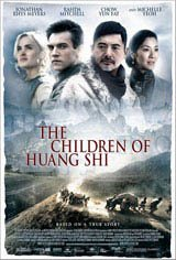 The Children of Huang Shi (v.o.a.) Movie Poster