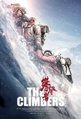The Climbers Movie Poster