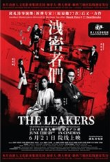 The Leakers Large Poster