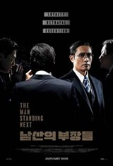 The Man Standing Next Movie Poster