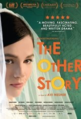 The Other Story (Sipur Acher) Large Poster