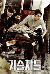 The Technicians Large Poster