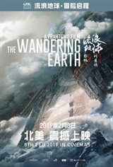 The Wandering Earth Large Poster