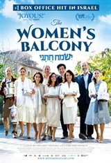 The Women's Balcony (Ismach Hatani) Movie Poster