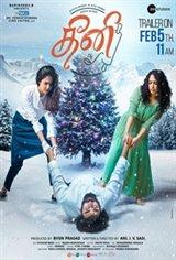 Theeni Movie Poster