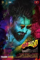 Thipparaa Meesam (Telugu) Movie Poster