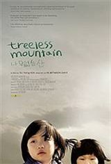 Treeless Mountain Movie Poster