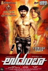Udumba Movie Poster