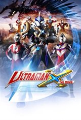 Ultraman X: Here It Comes! Our UItraman (Ultraman X: Kitazo! Warera no Ultraman) Movie Poster