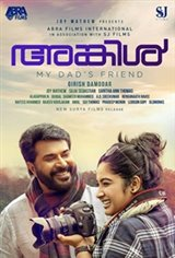 Uncle (Malayalam) Movie Poster