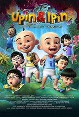 Upin & Ipin: The Lone Gibbon Kris (Upin & Ipin: Keris Siamang Tunggal) Large Poster