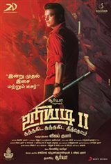 Uriyadi II Movie Poster