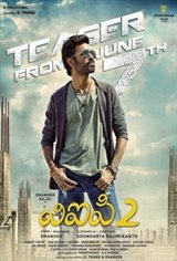 Velaiilla Pattadhari 2 (VIP 2)(Tamil) Movie Poster