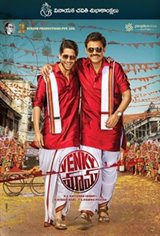Venky Mama Movie Poster