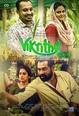 Vikruthi Large Poster