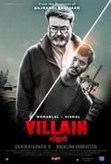 Villain (Malayalam) Movie Poster