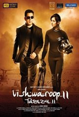 Vishwaroopam 2 (Telugu) Large Poster