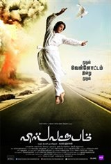 Vishwaroopam (Telugu) Movie Poster