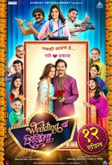 Wedding Cha Shinema Movie Poster