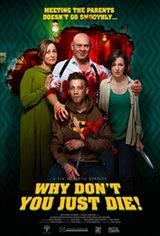 Why Don't You Just Die! Movie Poster Movie Poster