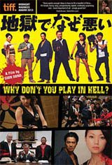 Why Don't You Play in Hell? Movie Poster