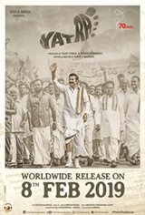 Yatra (Malayalam) Movie Poster