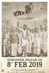 Yatra (Malayalam) Large Poster