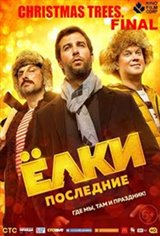 Yolki Poslednie Movie Poster