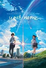 Your Name. (Subtitled) Movie Poster