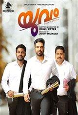 Yuvam Movie Poster
