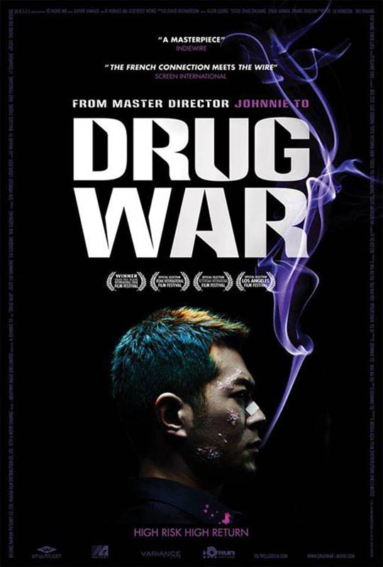 Drug War Large Poster