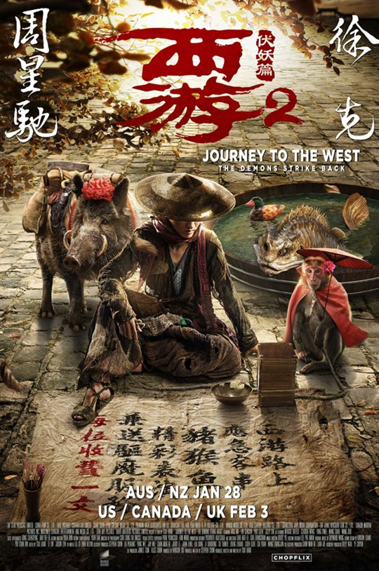 Journey to the West: The Demons Strike Back Large Poster