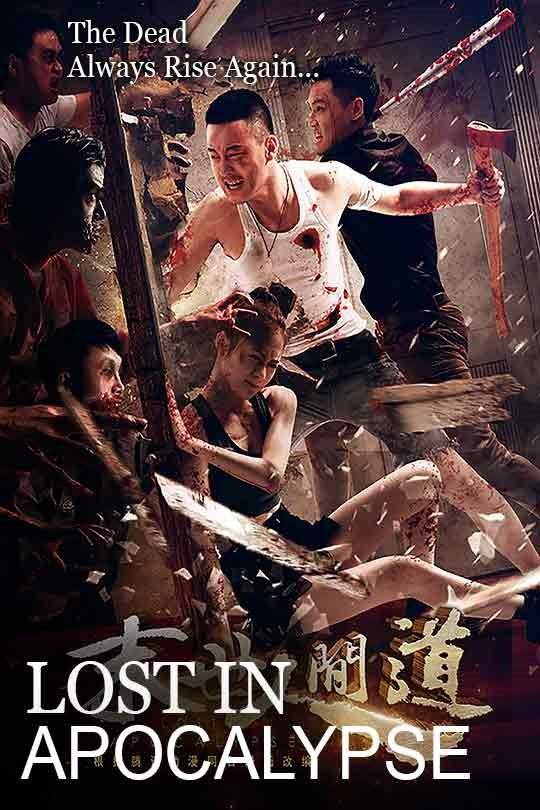 Lost In Apocalypse Large Poster
