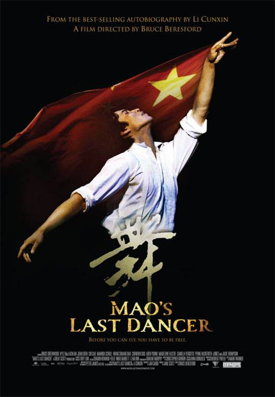 Mao's Last Dancer Large Poster