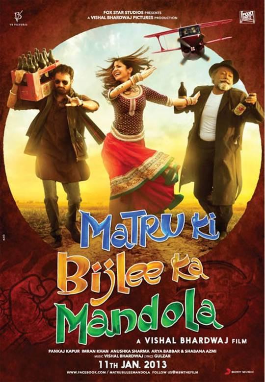 Matru ki Bijlee ka Mandola Large Poster
