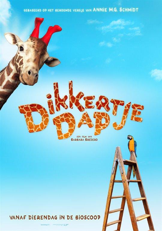 My Giraffe Large Poster
