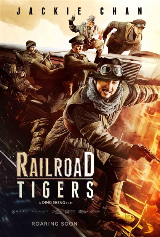Railroad Tigers Large Poster