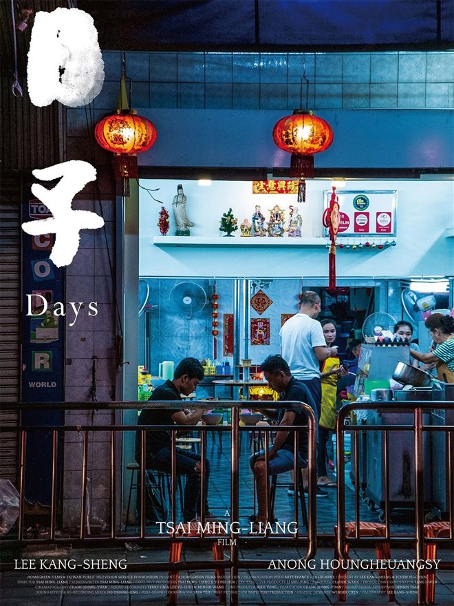 Days Large Poster
