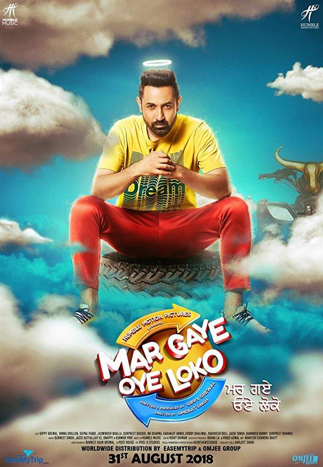 Mar Gaye Oye Loko Large Poster