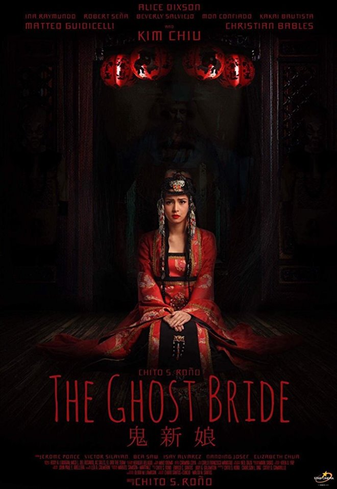 The Ghost Bride Large Poster