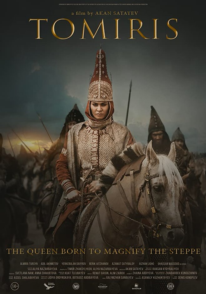The Legend of Tomiris Large Poster