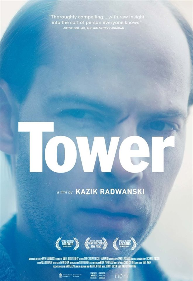 Tower (2012) Large Poster