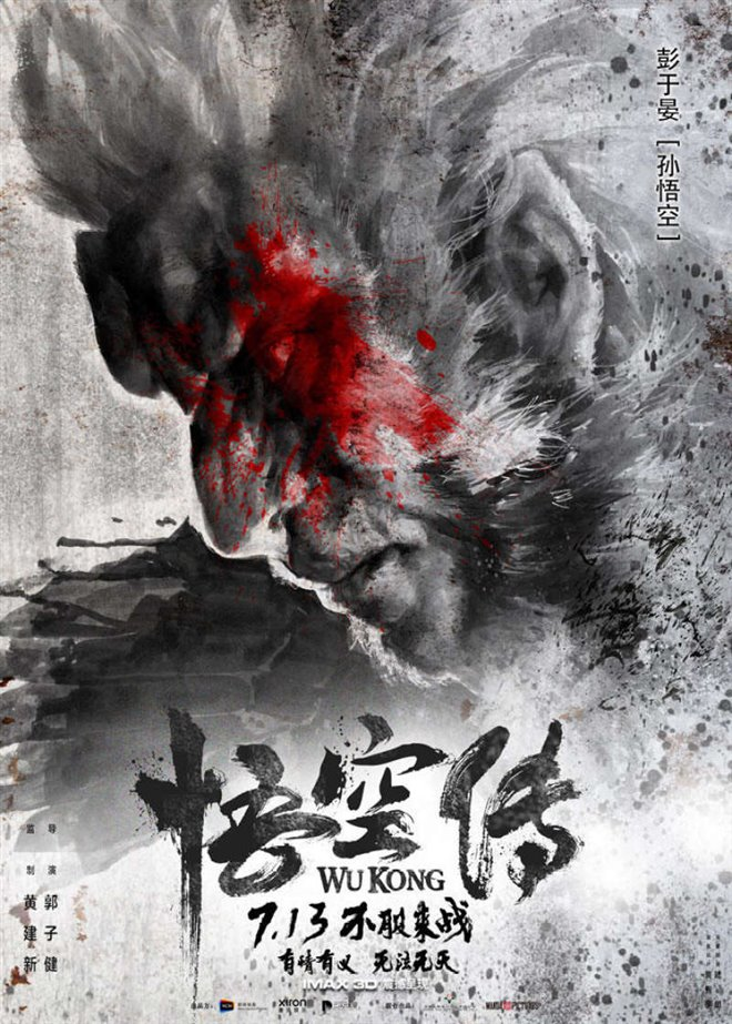 Wu Kong Large Poster