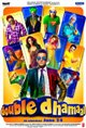 Double Dhamaal Movie Poster